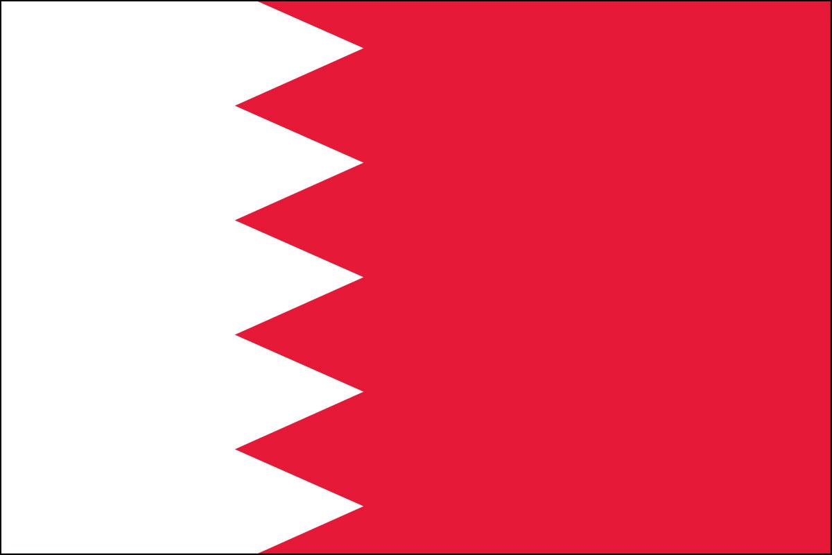 Bahrain 1