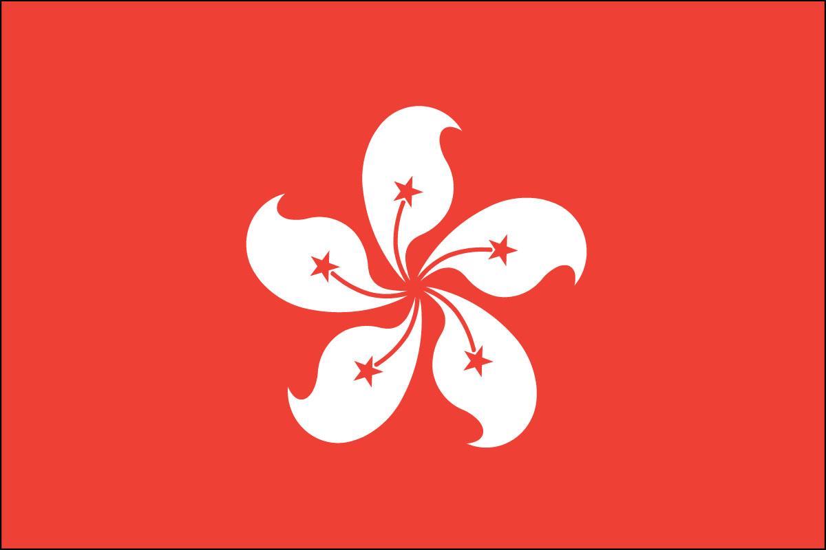 hong kong - photo #6