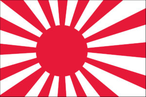 Japanese Ensign