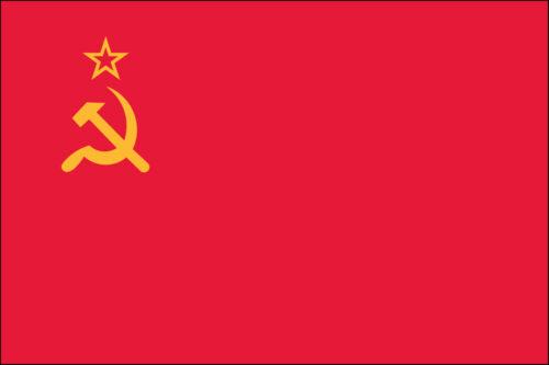 USSR (1955-1991)