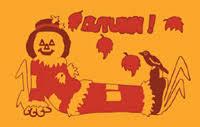 Autumn Scarecrow (Clearance)
